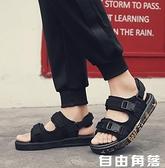 涼鞋男 夏季拖鞋外穿沙灘鞋涼拖新款韓版潮流休閒涼鞋 自由角落