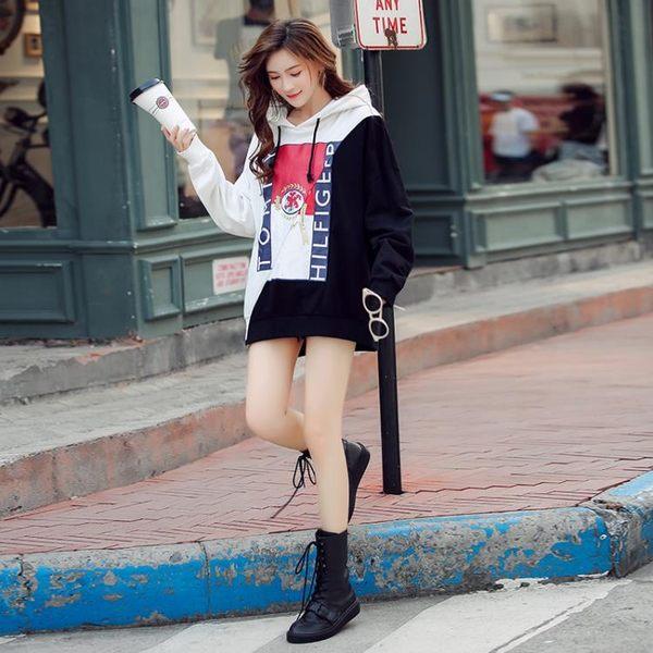店長推薦★不規則大學T女秋季2018新款長袖韓版寬鬆bf個性上衣潮拼接連帽外套