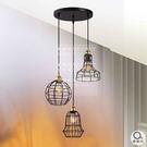 吊燈★復刻工業風 三個願望一次滿足 幾何鐵藝工藝吊燈 3燈✦燈具燈飾專業首選✦歐曼尼✦