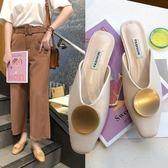 時尚包頭拖鞋百搭低跟女鞋2019春夏新款韓版潮外穿女拖穆勒鞋【博雅生活館】