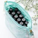 精油收納盒 doTERRA多特瑞蕾絲化妝包精油包精致流蘇拉鏈包便攜精油收納包 韓菲兒
