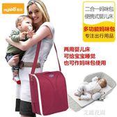 多功能便攜式寶寶小床新生兒BB睡床嬰兒換尿布台床中床旅行可折疊QM『艾麗花園』