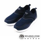 【WALKING ZONE】素色萊卡布透氣運動鞋 男鞋-藍(另有黑)