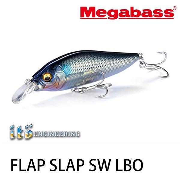 漁拓釣具 MEGABASS FLAP SLAP SW LBO [路亞硬餌]