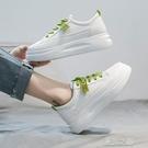 增高鞋女 小白鞋女新款百搭厚底白鞋運動秋季內增高單鞋春秋款 快速出貨