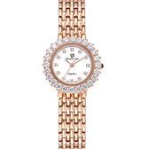 Olympia Star 奧林比亞之星  冰心雪蓮晶鑽時尚腕錶(玫瑰金)25.9mm