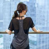 時尚網紗拼接健身T恤女子速干透氣瑜伽短袖寬鬆大碼運動上衣彈力「名創家居生活館」