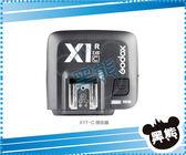 黑熊館 神牛 GODOX X1R-C 接收器 閃光燈無線電 TTL 引閃 單接收器 for Canon 2入接收
