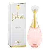 Dior 迪奧 J'Adore 真我宣言淡香水(50ml) EDT-國際航空版