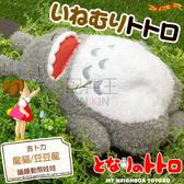 【配件王】日本代購 吉卜力 龍貓 豆豆龍 TOTORO 可動 玩偶 娃娃 瞌睡 打鼾 宮崎駿 療癒 生日禮物