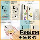 可愛卡通軟殼|Realme 8 Realme GT 液態經典軟殼 防摔保護套 直邊側邊彩繪 掛繩孔 手機殼