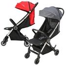 ViViBaby - Light Move 瞬收嬰兒手推車 (附背帶、雨罩、置物袋)