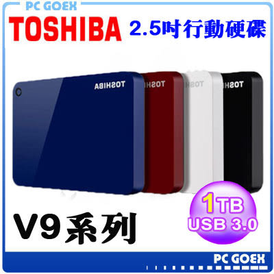 ☆pcgoex軒揚☆ Toshiba 先進碟V9 1TB 2.5吋 USB3.0 外接式硬碟 黑 / 藍 / 白 / 紅