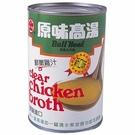 牛頭牌原味高湯-雞汁411Gx3入【愛買】