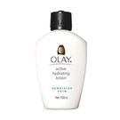 歐蕾OLAY滋潤保濕乳液-敏感肌膚150ml【愛買】