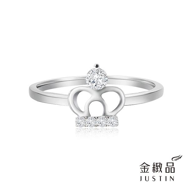 Justin金緻品 美麗憧憬 鑽石戒指 白K金 0.16克拉 真鑽 結婚 求婚鑽戒 皇冠