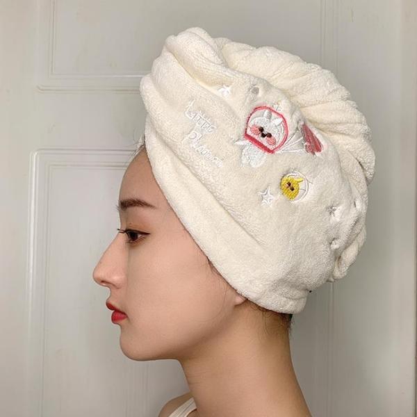 干發帽女2021新款超強吸水速干帽加厚可愛包頭巾擦頭長發毛巾浴帽魔方數碼
