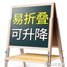 粉筆黑板支架式家用寶寶雙面女孩兒童畫板磁性寫字板小學生涂鴉板【帝一3C旗艦】YTL