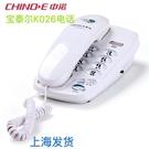 寶泰爾K026電話機大按鍵小分機酒店賓館家用皆可 可掛墻 鈴聲可調 快速出貨