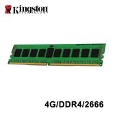 金士頓 4G/DDR4/2666 記憶體 (KVR26N19S6/4)