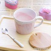 宜家馬克杯訂製水杯子北歐陶瓷燕麥片早餐杯ins牛奶咖啡杯帶蓋勺