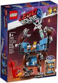 樂高LEGO 樂高玩電影2 艾密特的三倍沙發機甲 70842 TOYeGO 玩具e哥