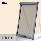訂製紗窗隱形防蚊紗窗卷筒式下拉紗網斷橋鋁合金塑鋼窗平開窗推拉 快速出貨