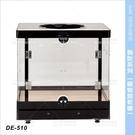 台灣典億   DE-510強化壓克力寵物烘乾箱[23624]