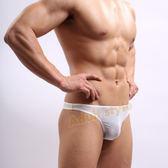 男性內褲 性感壞男孩囊袋白色丁字褲(XL)【滿千88折】隱密包裝