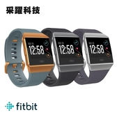 Fitbit Ionic 智慧體感記錄器 運動手環 智慧手環 健身手環 adidas GPS 防水 心率 公司貨 《分期0利率》