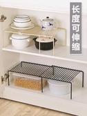 可伸縮鐵藝廚房置物架櫥櫃碗碟架廚具瀝水收納架家用調味品架子琉璃美衣