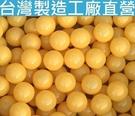 幼之圓~台灣製~升級加厚7公分遊戲彩球~外銷限定色~新款橘黃色~海洋球~球屋球池專用波波球~SGS~