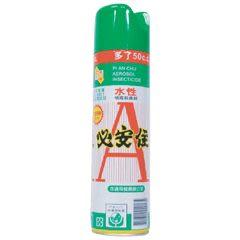 [奇奇文具]【必安住 殺蟲劑】必安住水性殺蟲劑 (550ml)