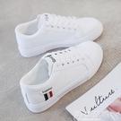 小白鞋鞋子女2020新款休閒鞋百搭女鞋學生小白鞋春秋季平底網紅板鞋潮鞋 噯孕哺