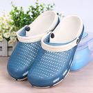洞洞鞋情侶休閒花園鞋夏天運動涼鞋豬籠鞋男女洞洞鞋大頭鞋拖鞋