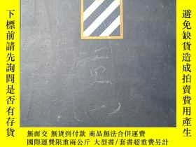 二手書博民逛書店HSTORY罕見OF THE THIRD INFANTRY DI