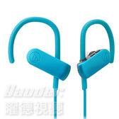 【曜德★送收納盒】鐵三角 ATH-SPORT50BT 藍色 防水運動 無線藍芽耳掛式耳機