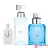 CK Eternity Air 永恆純淨50ml對香組+贈CK one小香15ml-公司貨[男性淡香水50ml+女性淡香精50ml]【美麗購】