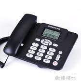 中諾有線坐式固定電話機座機固話家用辦公坐機座式單機來電顯示 歐韓時代