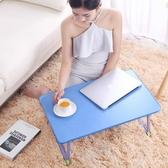 筆記本電腦桌簡易做寢室床上用可折疊懶人學生宿舍學習書桌小桌子Mandyc