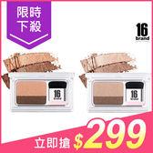 韓國 16brand 迷你雜誌雙色眼影盤(2.5g) 4款可選【小三美日】原價$319