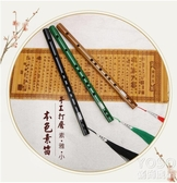一節初學橫笛/學生練習苦竹笛/短笛袖珍笛子/本綠黑色迷 『優尚良品』YJT