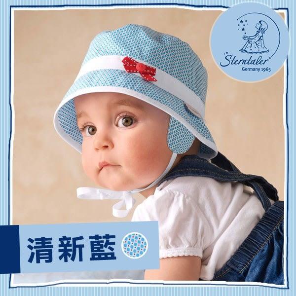 抗UV遮陽寶寶漁夫帽-清新藍(41-49cm) STERNTALER C-1401617-500