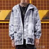 紓困振興 嘻哈男風衣外套秋裝新款中長款個性報紙圖案扎染開叉燕尾服 扣子小鋪