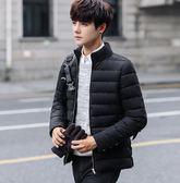 男士棉衣外套 冬季新款棉襖 潮流韓版修身衣服 短款帥氣秋冬男裝棉服 時尚男士冬季保暖外套