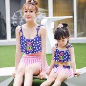 泳衣(兩件式)-比基尼-韓版俏皮時尚可愛女泳裝-2色73mb4[時尚巴黎]