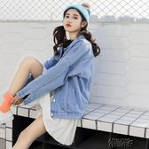 牛仔外套女秋季韓版寬鬆學生bf牛仔衣短外套原宿風牛仔褂 街頭布衣
