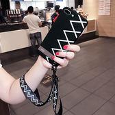 簡約小米max2手機殼小米65xc掛繩硅膠男女款個性創意潮流防摔