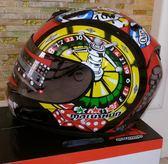 機車頭盔個性摩托車頭盔全盔男女全覆式防霧越野跑盔機車igo夏洛特