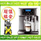 《搭贈高壓清洗機》Delonghi ESAM6700 迪朗奇 尊爵型 義式 全自動 咖啡機